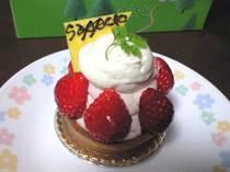Sapporoichigo