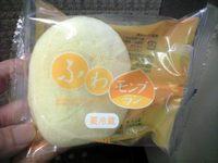 Fuwa_m