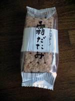 Shimodatami