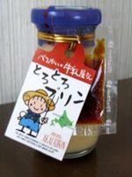 Betsukai_akairibon_p
