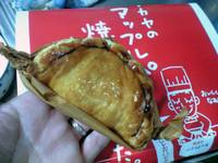Nakaya_apple_pie