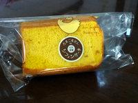たまご屋さんのシフォンケーキ(かぼちゃ)