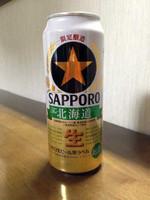 サッポロ生ビール 黒ラベルThe北海道
