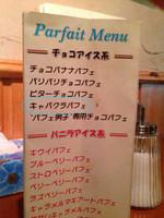 3eggs menu