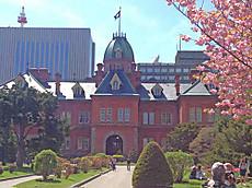 道庁赤レンガ庁舎