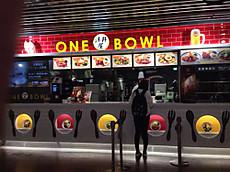 洋丼屋 ONE BOWL