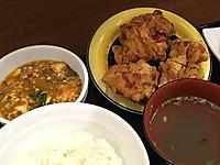 ザンギ定食B