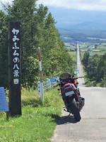 江花パノラマロード