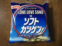 LOVE LOVE SAND