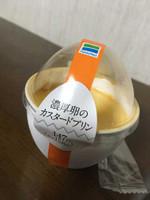 濃厚卵のカスタードプリン
