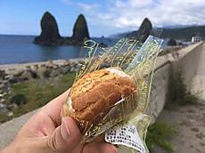 チーズ岩シュー
