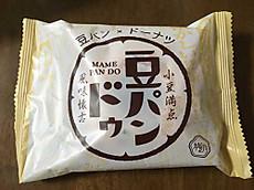 豆パンドゥ