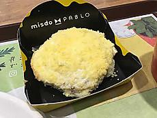 チーズタルドクラム