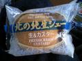 Kitano_jun_nama