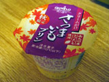 Satsumaimo_p