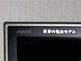 Aquos32