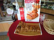 Sunagawa6