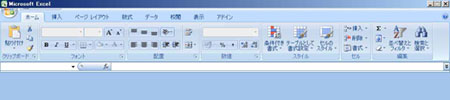 Excel2007_1