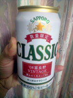 Clssic_furano