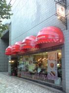 Tokyoyougashi