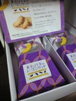 Tokyo_banana_r