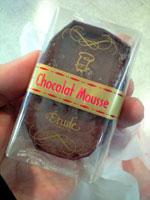 Chocolatwousse