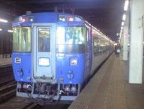 Hokuto1