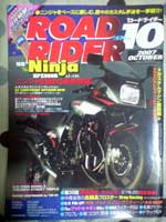 Roadrider10
