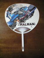 Halman