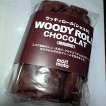 Woodyroll1