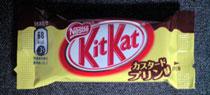 Kitkat1