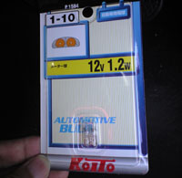 Meterlamp7
