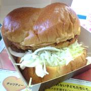 Chicken_t