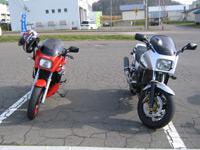 Atsuta091107
