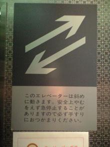 Hakone3