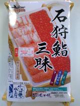 Ishikarizushi1
