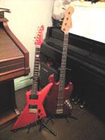 Guitar_bass