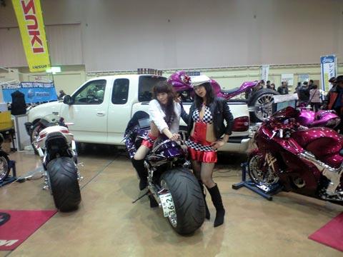 2010hmcs2