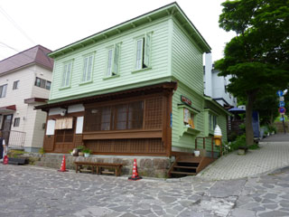 Hako13