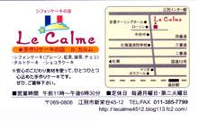 Lecalme2