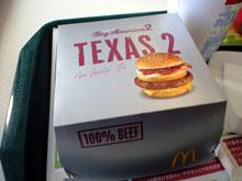 テキサス2 バーガー
