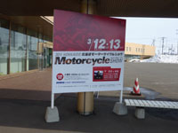 Motercycleshow2011