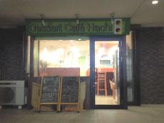 Dessert Cafe Hachi