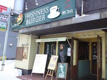 札幌西28丁目店