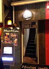 Mosh Cafe