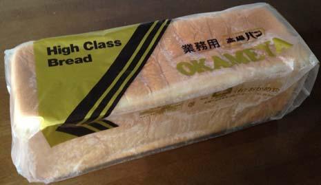 おかめや業務用食パン