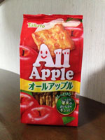 All Apple