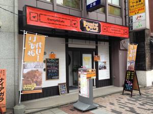 いずみカリー札幌中央店