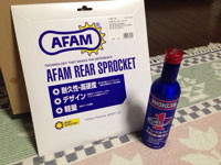 AFAM SPROCKET&FUEL1