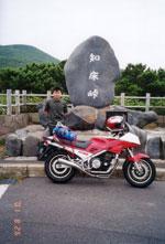 2001年 知床峠